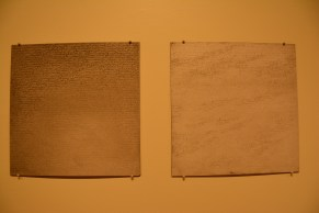 Untitled Frequency Plates. In the Stamp Gallery.