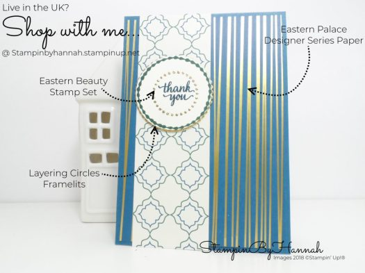 How to make a simple thank you card with the Eastern Beauty Bundle from Stampin' Up!
