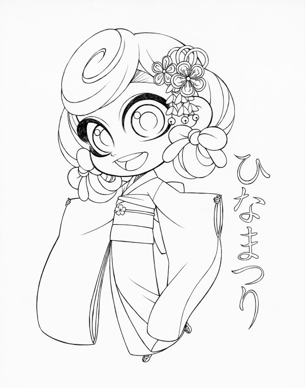 Download: Manga Geisha Girl
