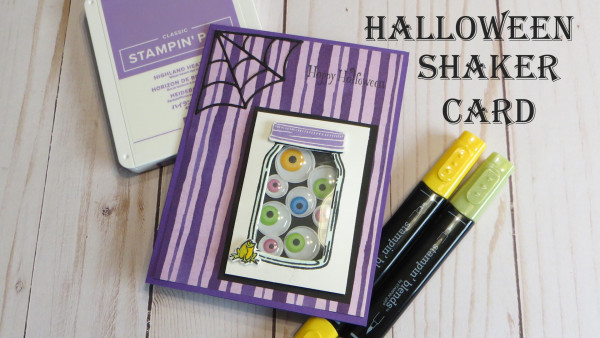 Halloween Shaker Card #cardmaking