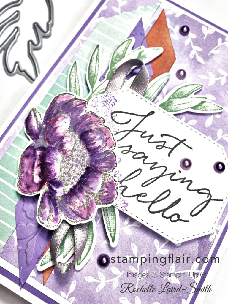 Around the World on Wednesday, Awow Blog Hop, Case a team member, July 2021, Tasteful Touches Stamp set, Stampin' Up!, Watercolouring with Ink refills and Blender Pens, Designer Series Paper, Card Sketch, Card Layout, SU