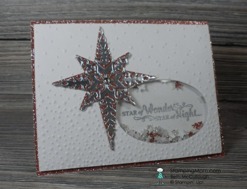 Stampin Up Christmas card made with the Star of Light stamp set, designed by demo Beth McCullough. Please see more card and gift ideas at www.StampingMom.com #StampingMom #cute&simple4u
