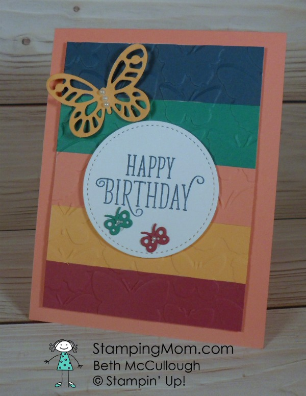 Stampin Up birthday card made with the Fluttering embossing folder designed by demo Beth McCullough. Please see more card and gift ideas at www.StampingMom.com #StampingMom #cute&simple4u
