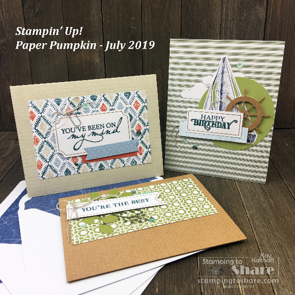 Creating with the Stampin' Up! July Paper Pumpkin with a Sneak Peek at our August Kit