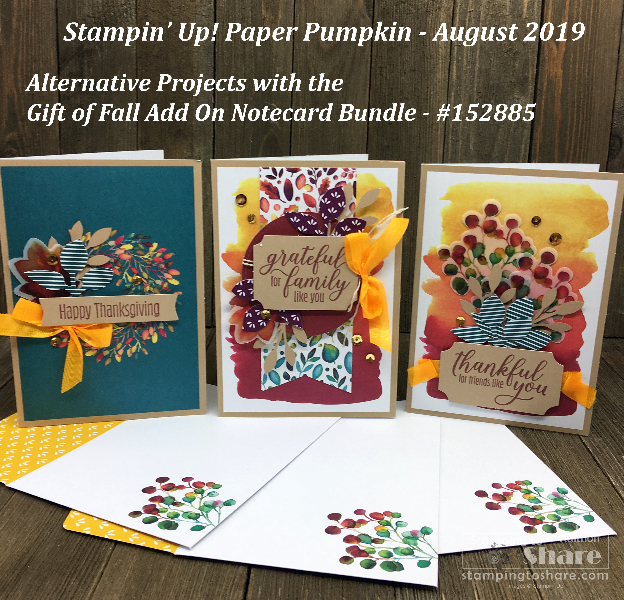 August Paper Pumpkin with Gift of Fall Notecards