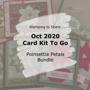Poinsettia Petals Bundle Card Kit to Go created by Kay Kalthoff with Stamping to Share