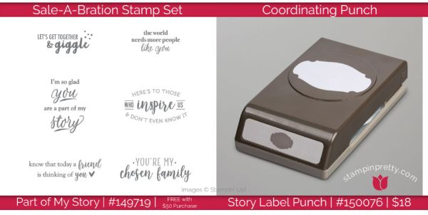 SAB Coordination Product Story Label Punch