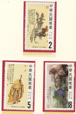 Chang Ta Chien paintings- 3