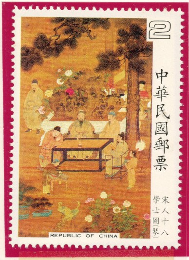 Chinese Painting commemorative stamp 4