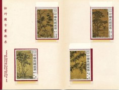 Chinese painting- pine and bamboo 6