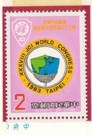 JCI world congress 4