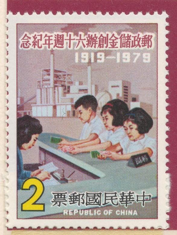 Postal Savings 3