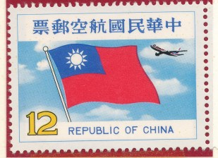 air mail stamp- 3
