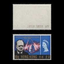 Hong Kong 10c Churchill Commemoration with gold offset