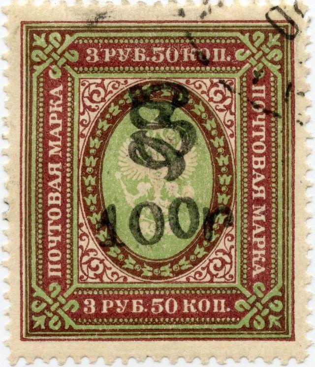 100r auf 350 scan stamp