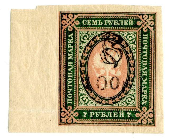 raf stamp 2_1
