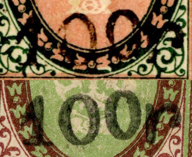 raf stamp 3 detail 100r comparison