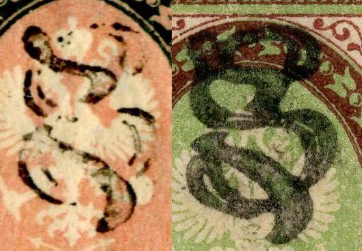 raf stamp 3 detail HH comparison
