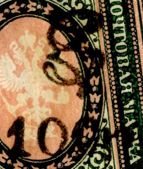 raf stamp 7 detail