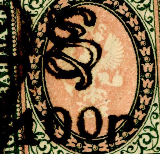 raf stamp 9 detail