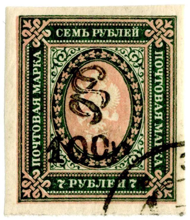 raf stamp a_1
