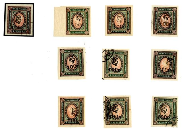 raf stamps all