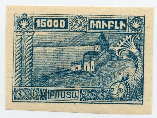 15000 rubles design2 small