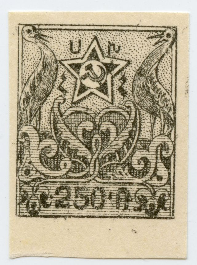 250 rubles artist proof small_1