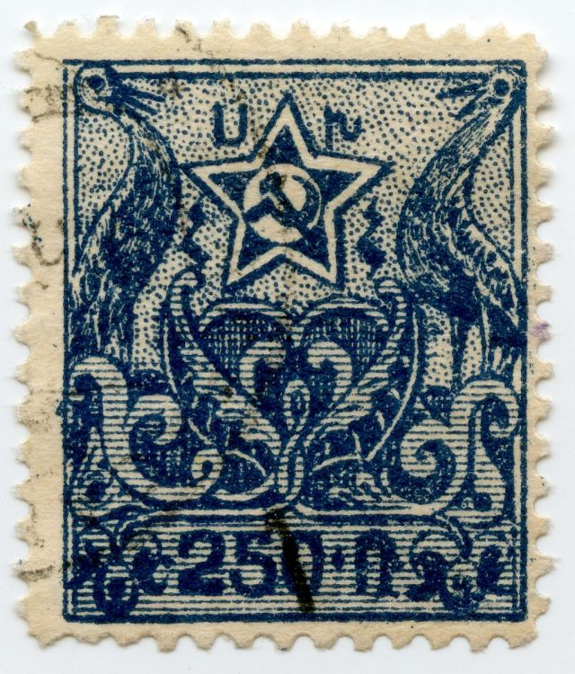 250 rubles shade 1 overprint 1 small_1