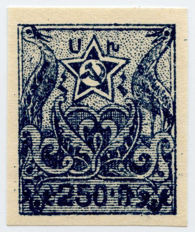 250 rubles shade 1 small_1
