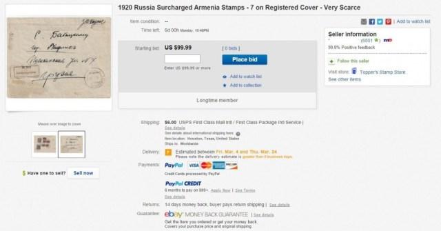 ebay cover fake alexandropol x