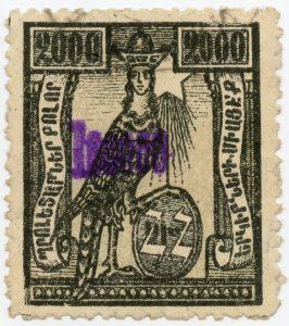 2000r lilac_1