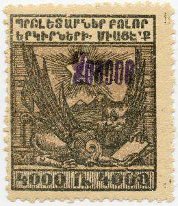 4000r lilac-black_1