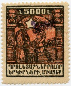 5000r lilac-black_1