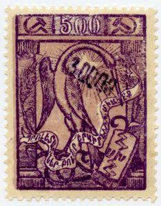 500r lilac-black1_1