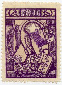 500r lilac_1
