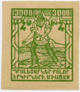 erivan unissued color 3000r green_1