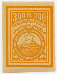 erivan unissued color 300r orange_1