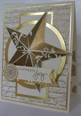 Christmas Star 1 - Stamp With Amy K