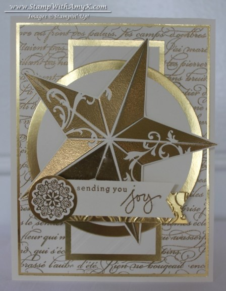Christmas Star - Stamp With Amy K