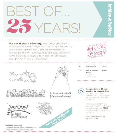 best of 25 years may