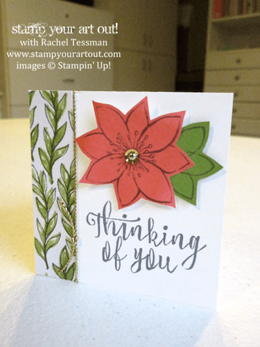 3x3 Notecard made with the October 2015 Blissful Bouquet Paper Pumpkin kit …#stampyourartout #stampinup - Stampin' Up!® - Stamp Your Art Out! www.stampyourartout.com