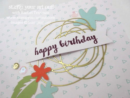A sample card from the February 2016 Hello Sunshine Paper Pumpkin kit! Click here to see other ideas created with this beautiful paper crafting kit …#stampyourartout #stampinup - Stampin' Up!® - Stamp Your Art Out! www.stampyourartout.com