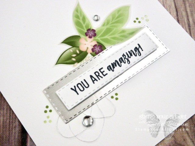 Here is a card I created and sent to a few members in my Stampers With ART community. This card features NEW products from the 2019 Occasions Catalog: designer vellum from the Floral Romance Specialty Designer Series Paper, dies from the Rectangle Stitched Framelits, and a sentiment image from the Amazing Life Stamp Set. Click here for directions & supplies linked to my online store. #stampyourartout #stampinup - Stampin' Up!® - Stamp Your Art Out! www.stampyourartout.com