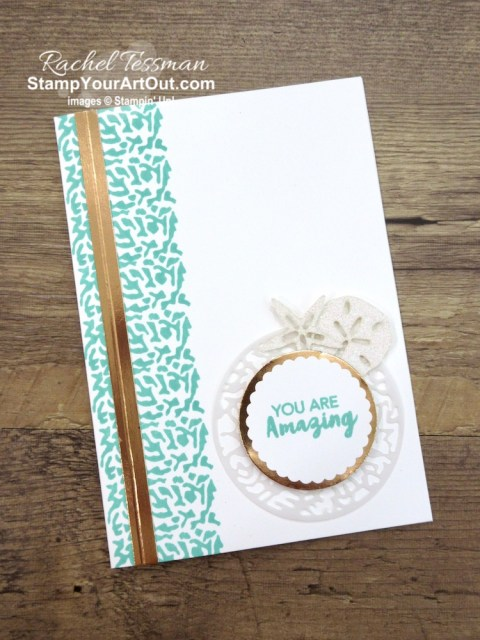 I created a couple more cards with the June 2019 A Little Smile Paper Pumpkin kit. One of them I designed to send to a few of my Paper Pumpkin subscribers. Click here for directions, measurements and supplies. #onestopbox #stampyourartout #stampinup - Stampin' Up!® - Stamp Your Art Out! www.stampyourartout.com