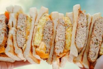蔦燒日式便當外帶外送|蔦燒居酒屋早餐外帶外送|蔦燒碳香雞肉起司蛋(菜單、價格)
