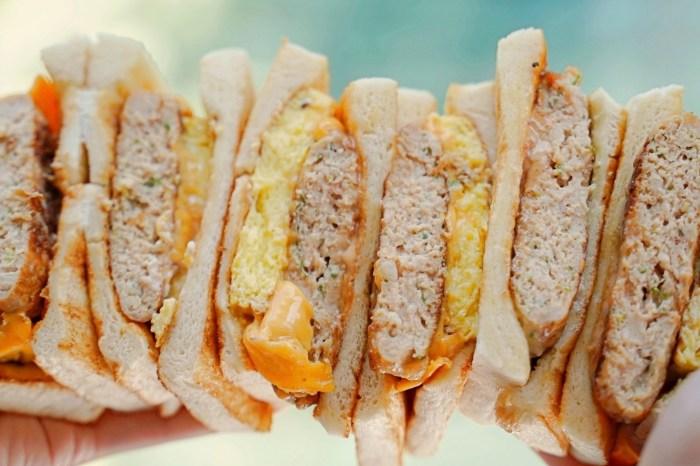 蔦燒日式居酒屋早餐外帶|蔦燒碳香雞肉起司蛋|蔦燒碳烤吐司(菜單、價格)