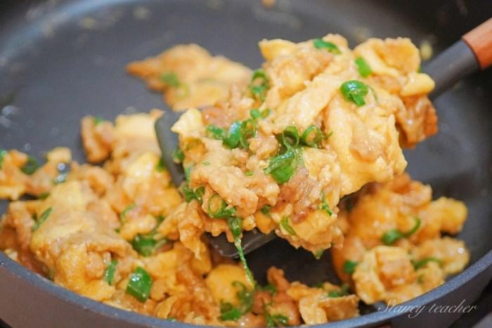 澎湖馬糞海膽炒蛋|天然海味當季食材|海鹽料理好簡單