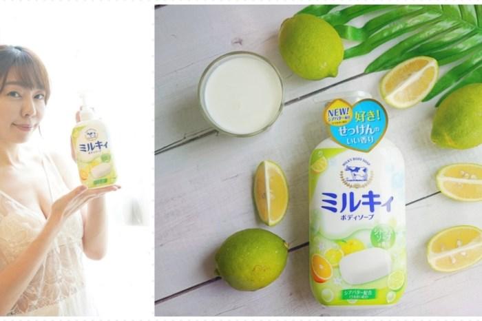 Milky牛乳精華沐浴乳|來自日本最暢銷牛乳石鹼|綿密泡泡滋潤不乾澀