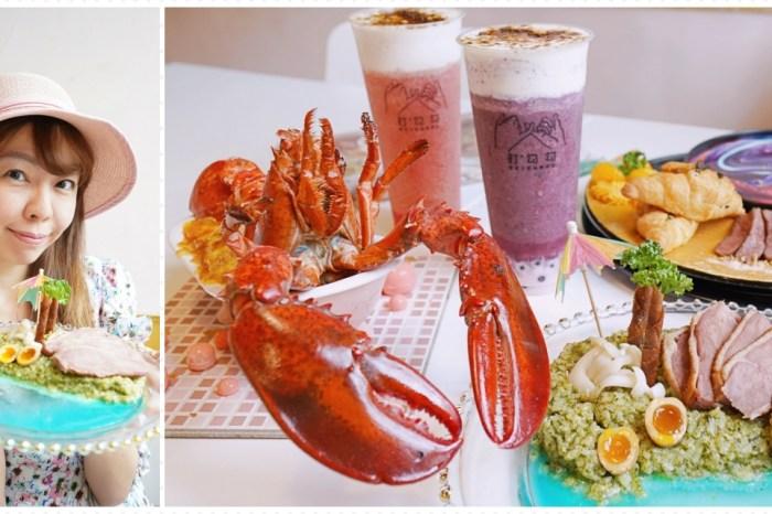 BFF Gossip Brunch 早午餐|公館好吃網美餐廳|拍好拍滿的美食藝術品(菜單、價格)